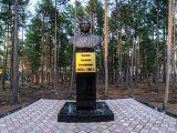 памятник-бюст Г.И. Чиряеву